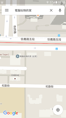 像個專家活用 Google 地圖 App:13 個你可能還不知道的技巧 Img-1507276845-76765