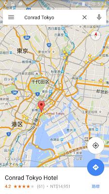 像個專家活用 Google 地圖 App:13 個你可能還不知道的技巧 Img-1507276925-76386
