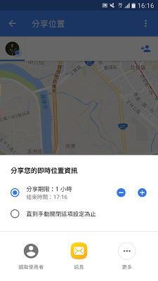 像個專家活用 Google 地圖 App:13 個你可能還不知道的技巧 Img-1507277062-21662