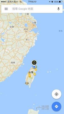 像個專家活用 Google 地圖 App:13 個你可能還不知道的技巧 Img-1507277082-47658