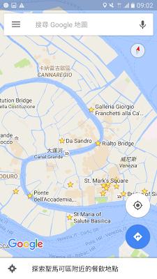 像個專家活用 Google 地圖 App:13 個你可能還不知道的技巧 Img-1507277395-14197