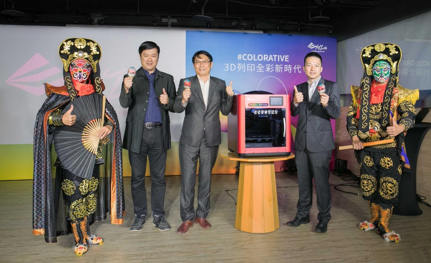 站穩3D印表機龍頭,三緯國際下一步瞄準工業市場