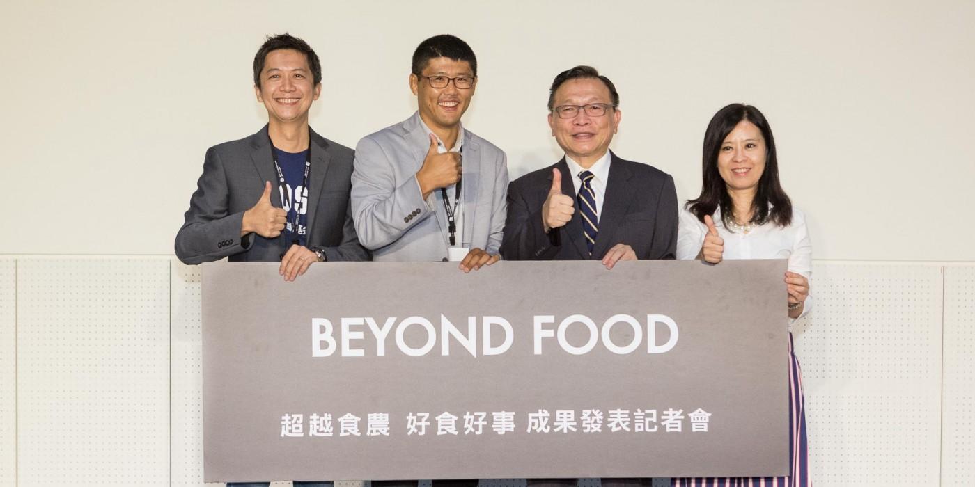 【MIT Bootcamp 系列專訪】好食好事基金會董事長陳宏裕:台灣食農的下一步