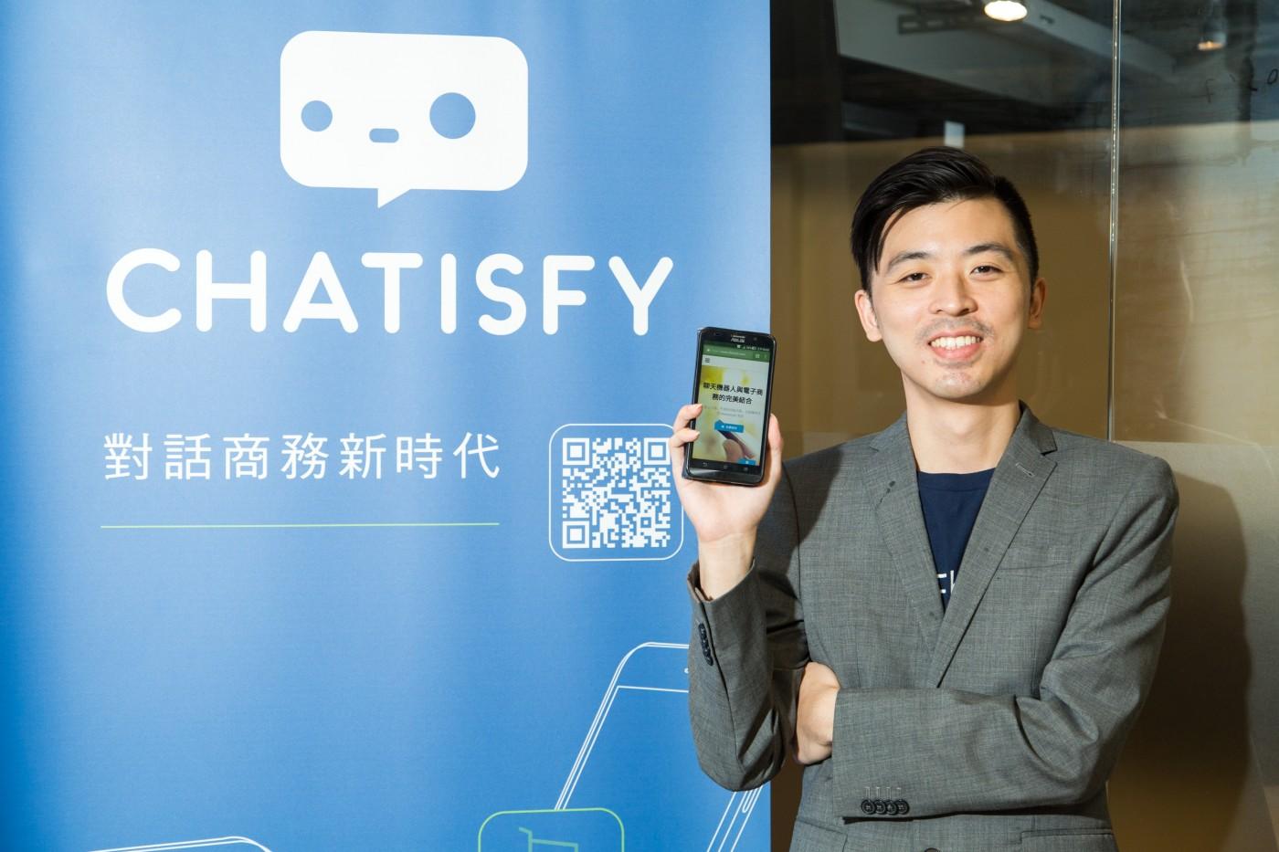 不只是客服而已,CHATISFY聊天機器人還能幫你下單