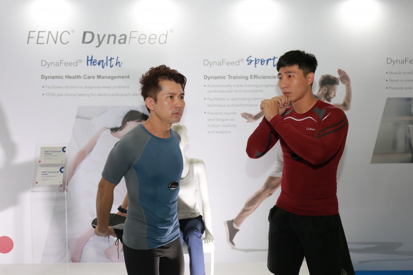 紡織業新亮點!遠東新推首款智慧衣,瞄準運動、醫療市場