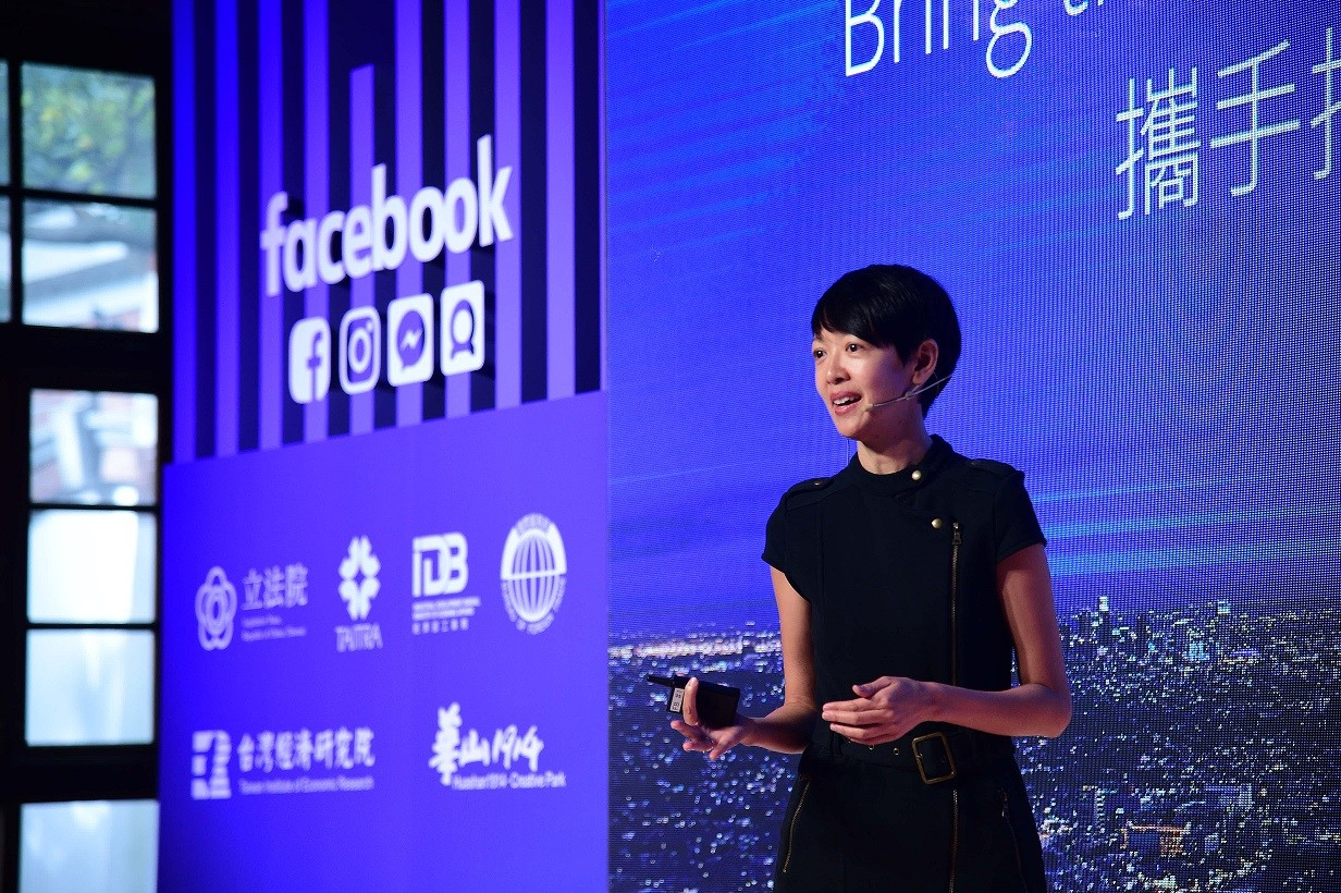 Facebook啟動Made by Taiwan計畫,助台灣企業進軍海外