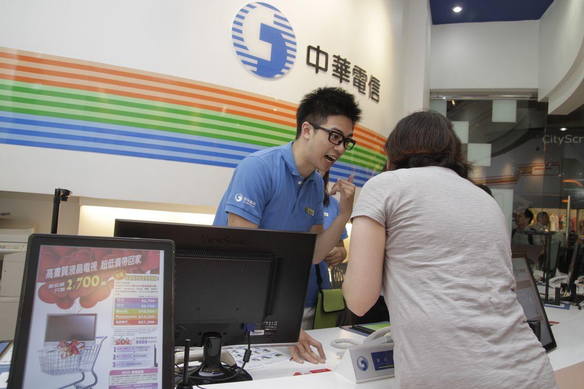 純網銀國家隊出線,中華電信找上兆豐銀、新光金控、全聯加入