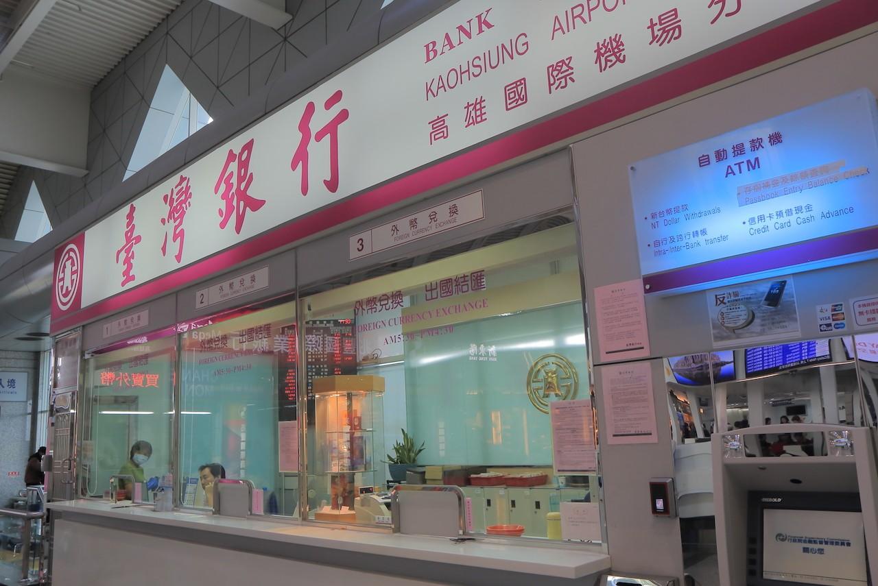 金融整併利於FinTech?台灣銀行太多說引發政府單位不同調