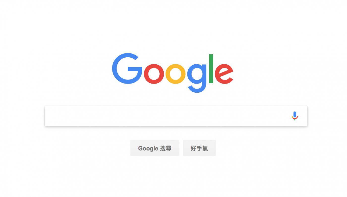 Google搜尋再改版!宣布將依據使用者所在位置提供搜尋結果