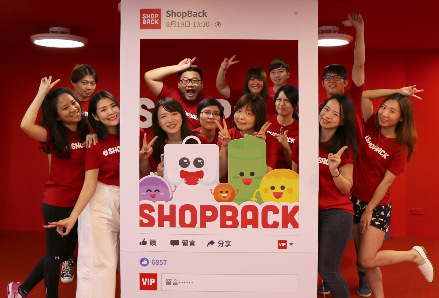 現金回饋網Shopback獲2500萬美元注資,壓寶台灣電商市場