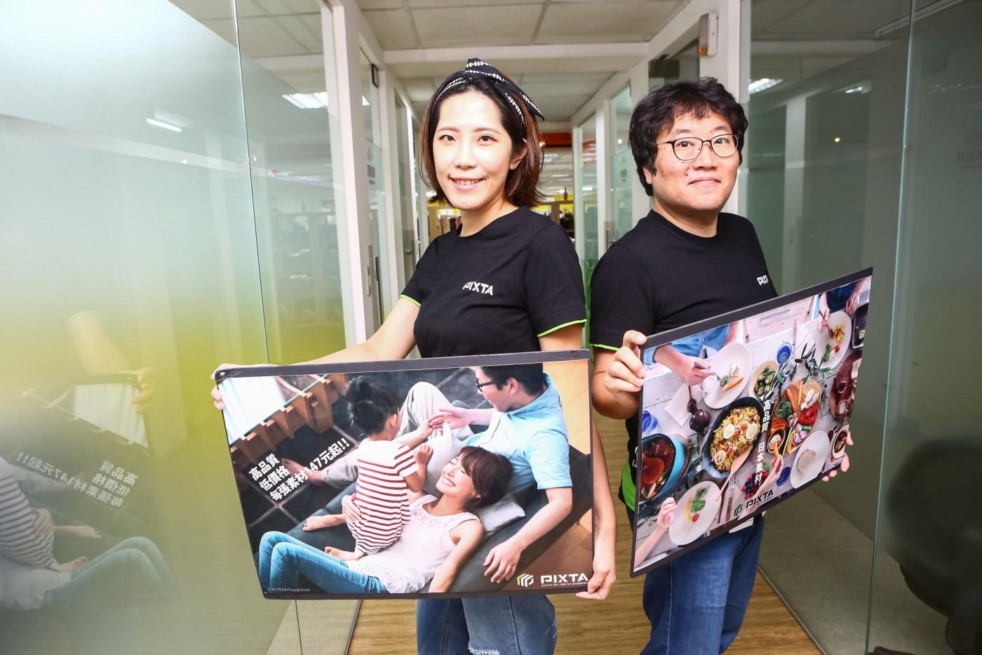 想用東方風格、亞洲臉孔的圖片素材?日本線上圖庫PIXTA要滿足全亞洲用戶的需求