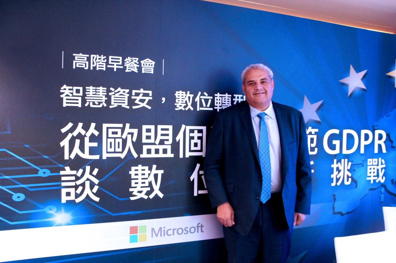 面對史上最嚴個資法GDPR,微軟副總建議台灣:重點不在技術,是流程
