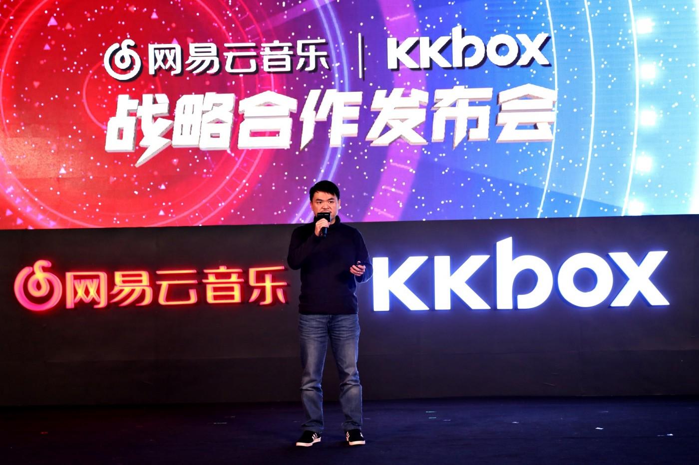 前進中國第一步!KKBOX與網易戰略合作,打造華語音樂宣傳平台