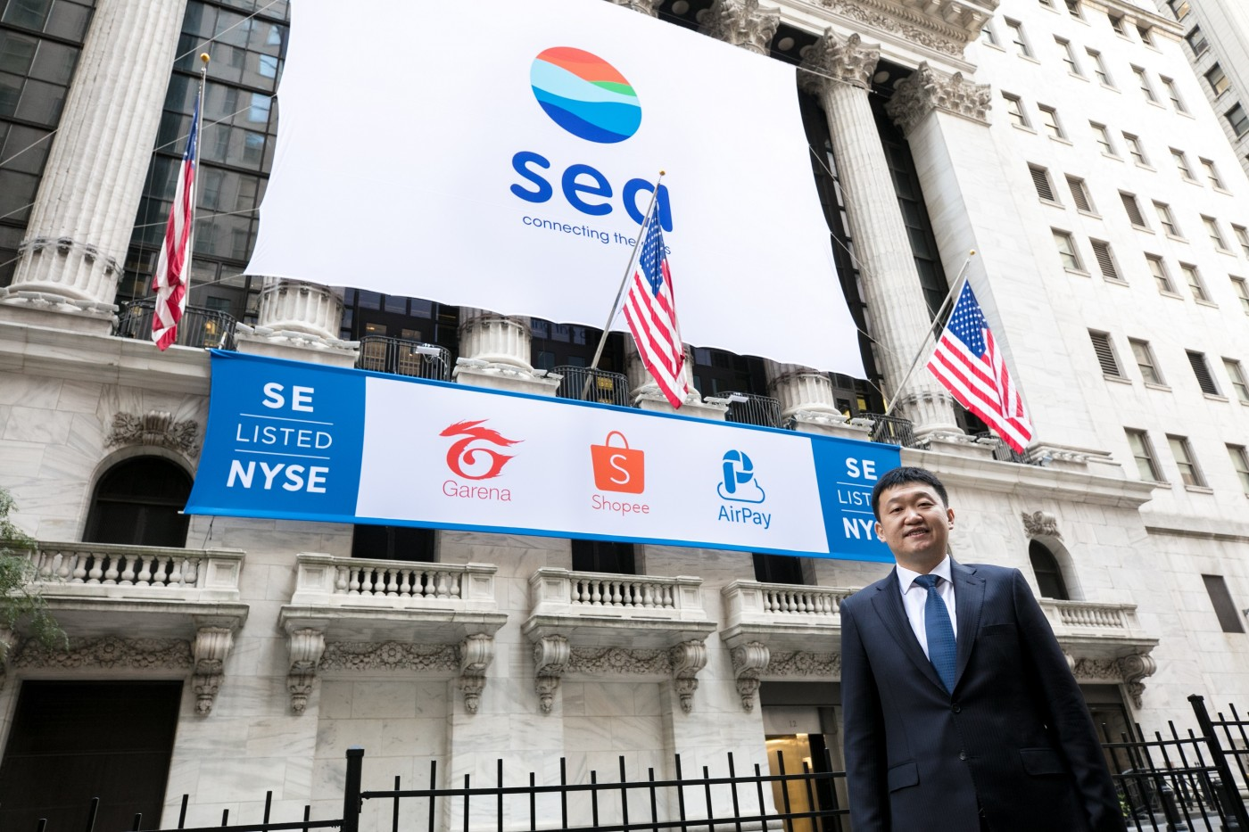 蝦皮母公司Sea市值激增5倍,登上亞洲前三大飆股第一寶座