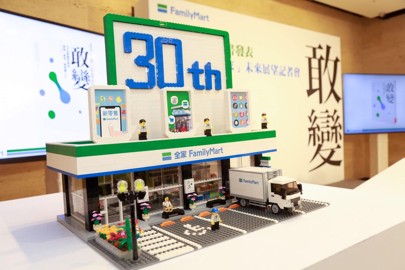全家董座葉榮廷:我們會做科技店,但不會是無人店