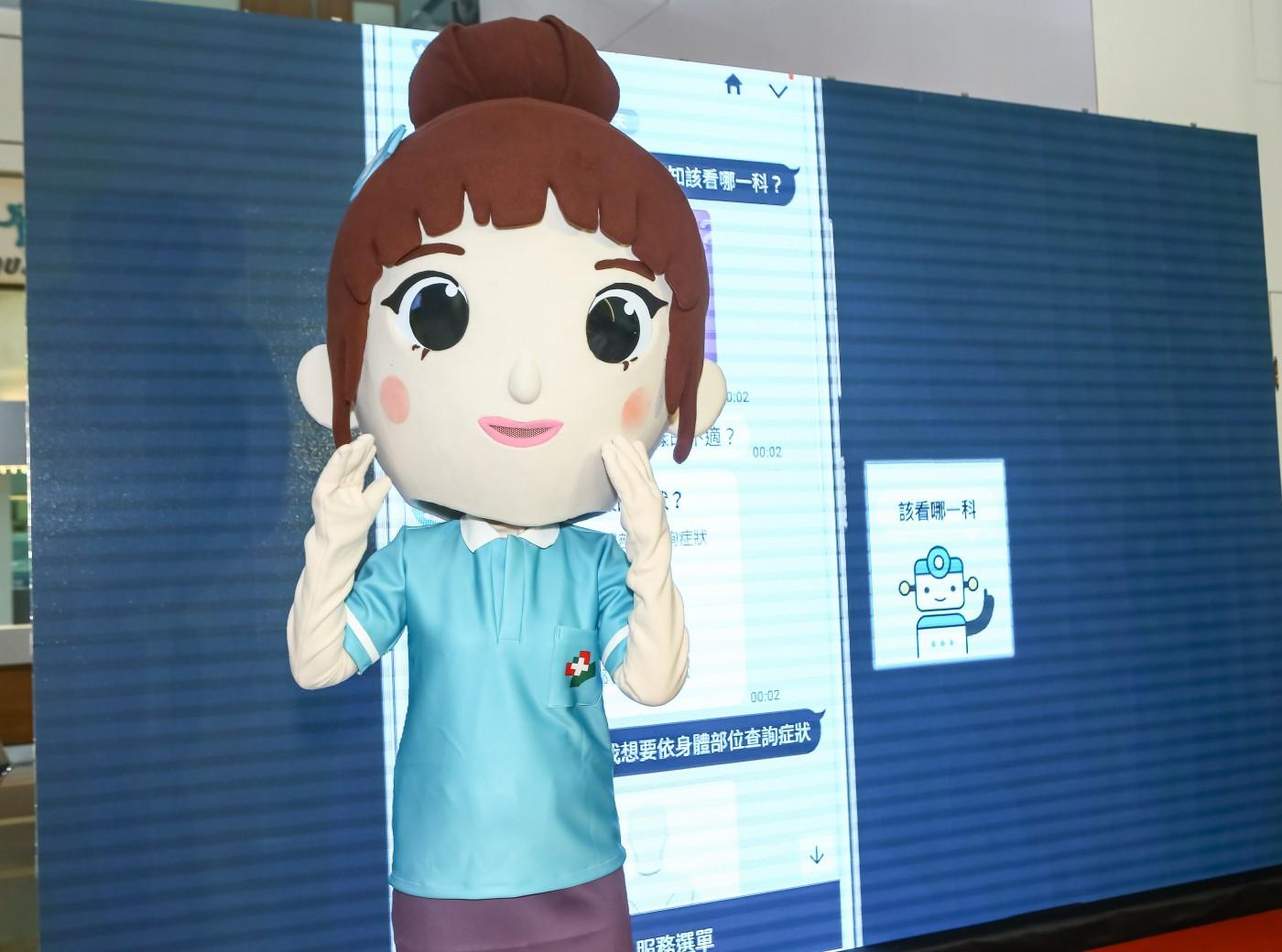 萬芳醫院攜手HTC,打造全台首款AI聊天機器人「萬小芳」幫你掛號
