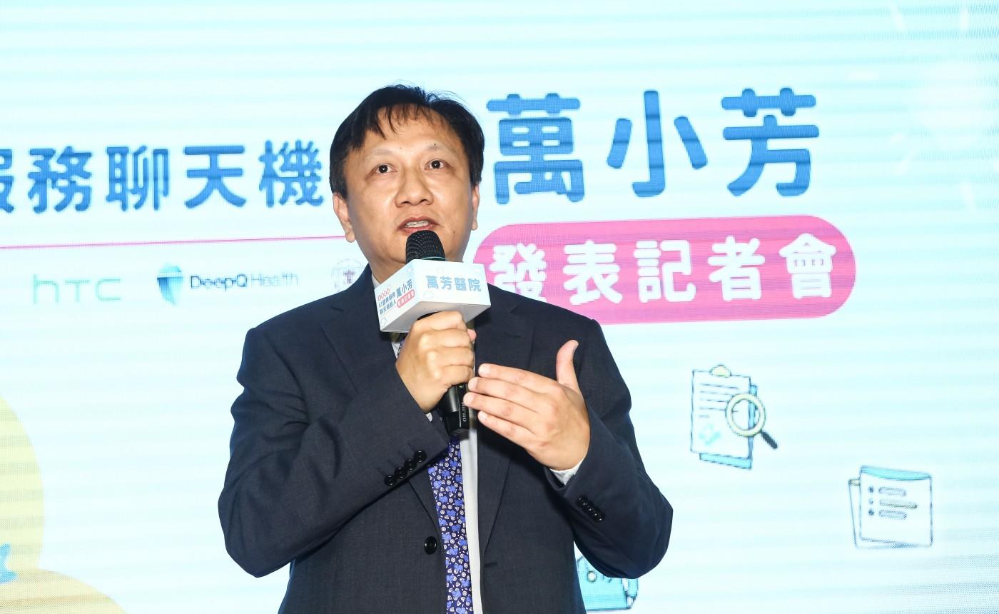 用AI、VR佈局智慧醫療,HTC張智威:不趕快做台灣就沒機會了
