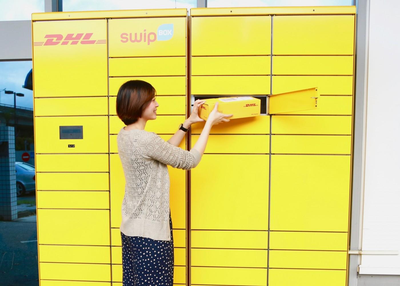 強化物流最後一哩,DHL結盟中華郵政