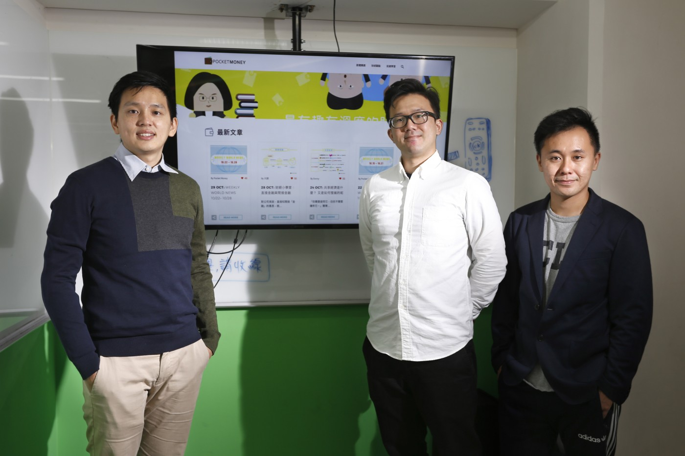 StarterTech用科技助攻金融業,提供智慧商務機器人解決方案