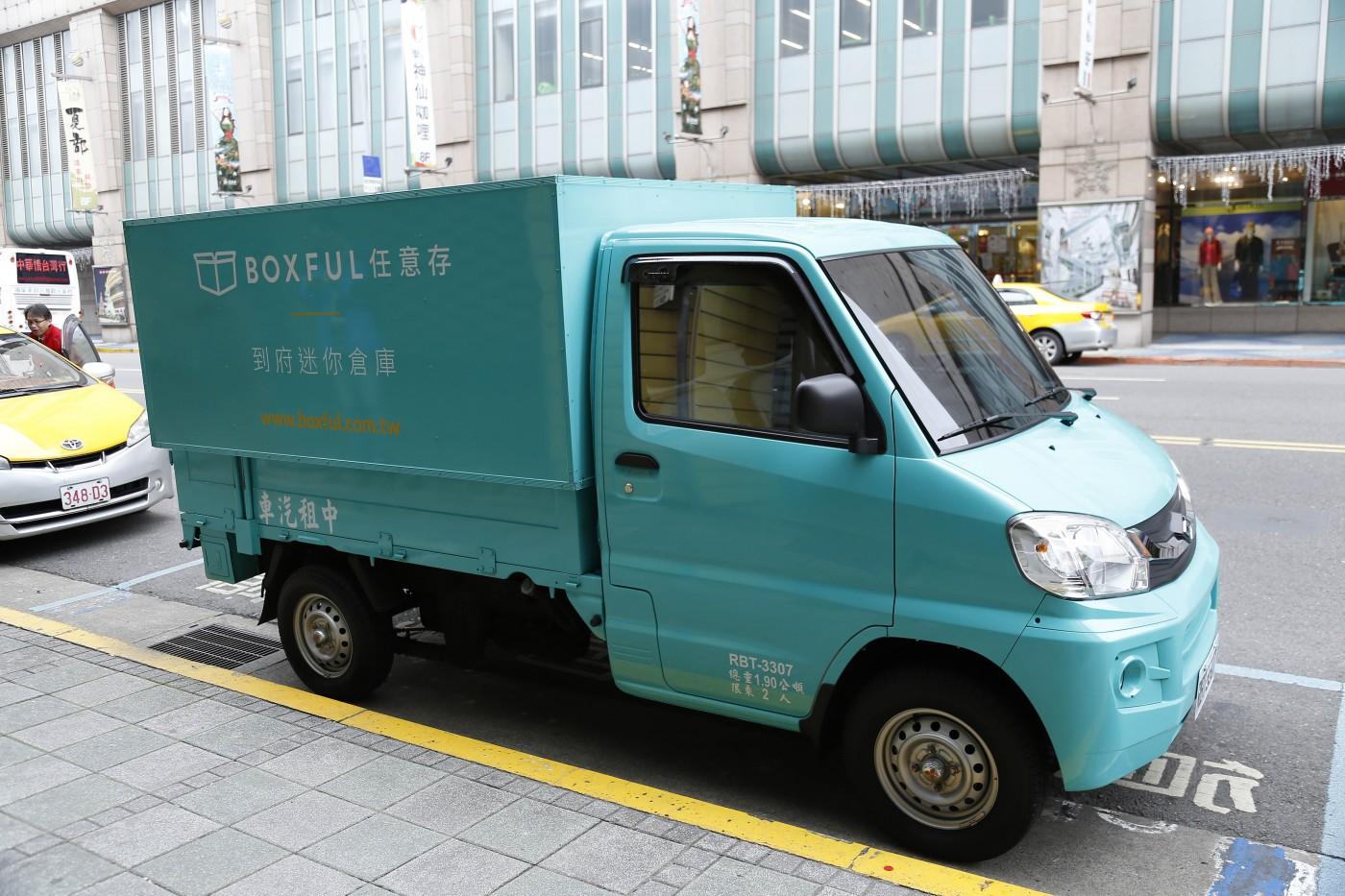 傳統倉儲服務上網賣,Boxful完成B輪5.4億元募資,台灣將扮演新服務開發試點