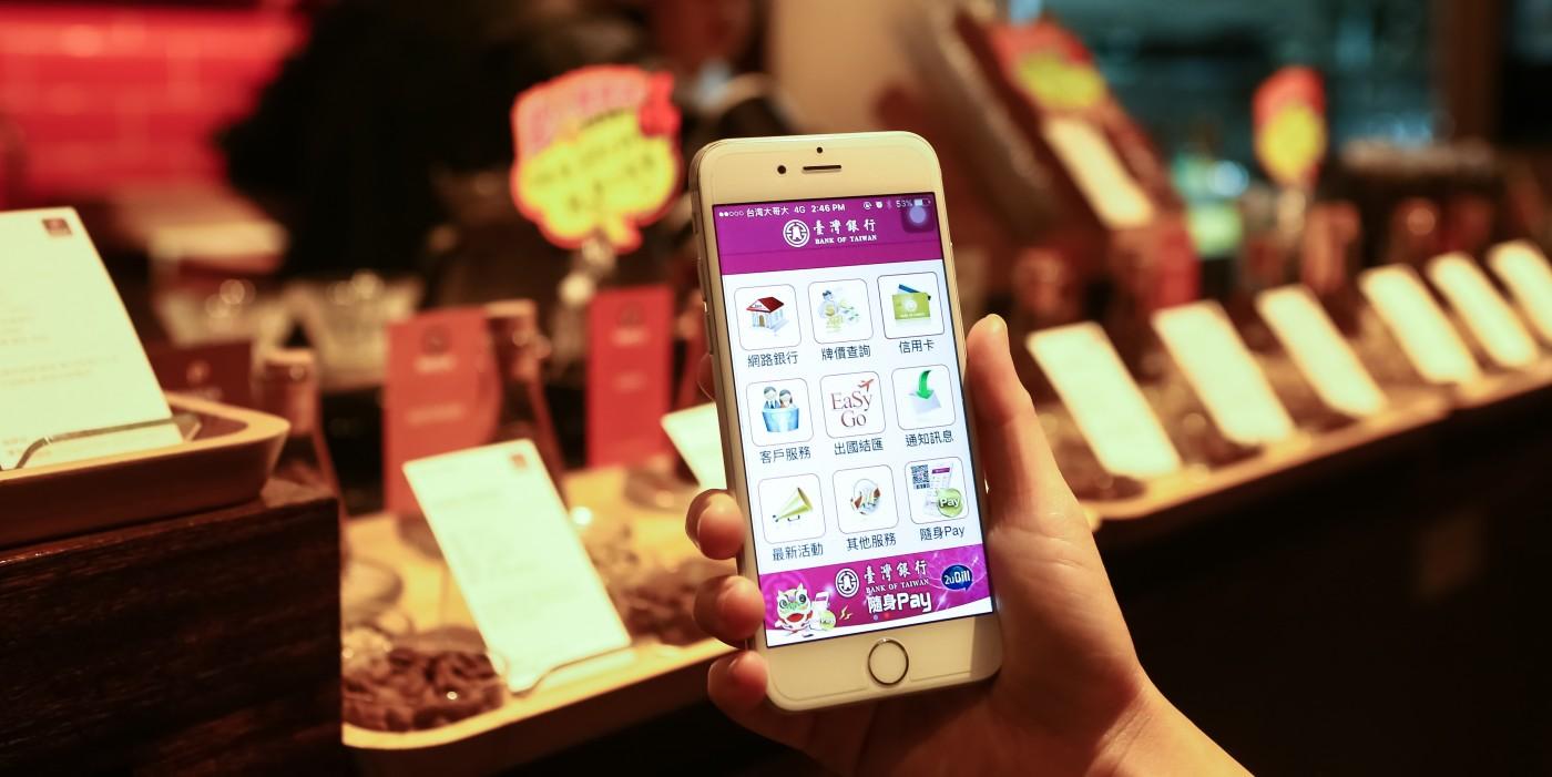 行動支付崛起  臺灣銀行打造以客戶為核心的消費體驗