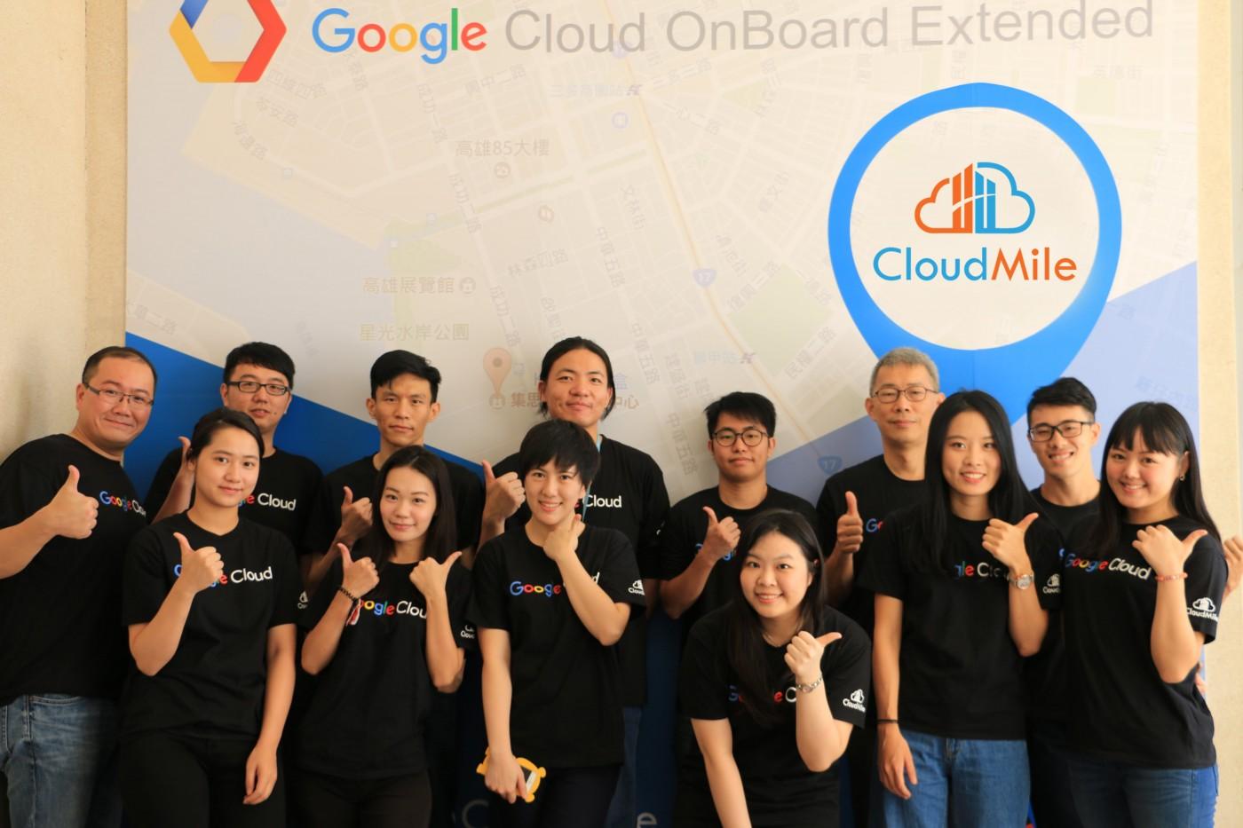 投資人工智慧及雲端人才,晉升亞洲最具技術底蘊雲端團隊