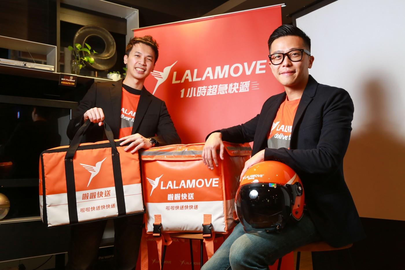 搶大型餐飲、電商快送急單,Lalamove想串聯更多企業用戶加入