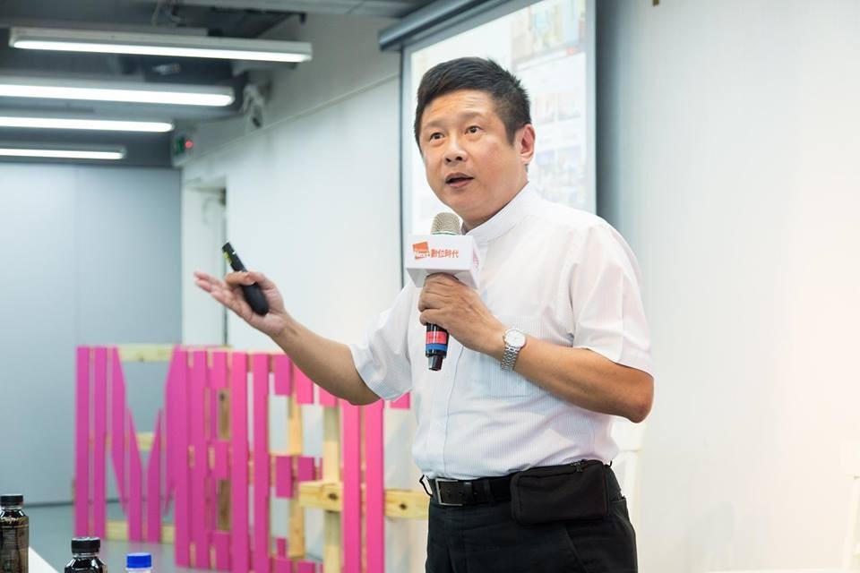 台北市政府產業發展局局長林崇傑:三個改變全球的大勢—氣候變遷、高齡社會、數據智能