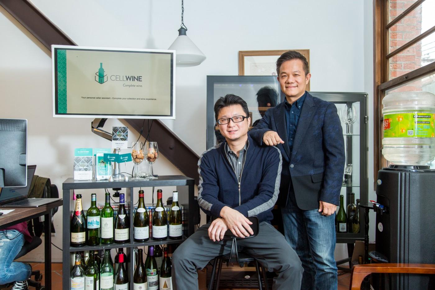 愛上葡萄酒的台灣大叔,如何用智慧酒窖App開啟第二人生