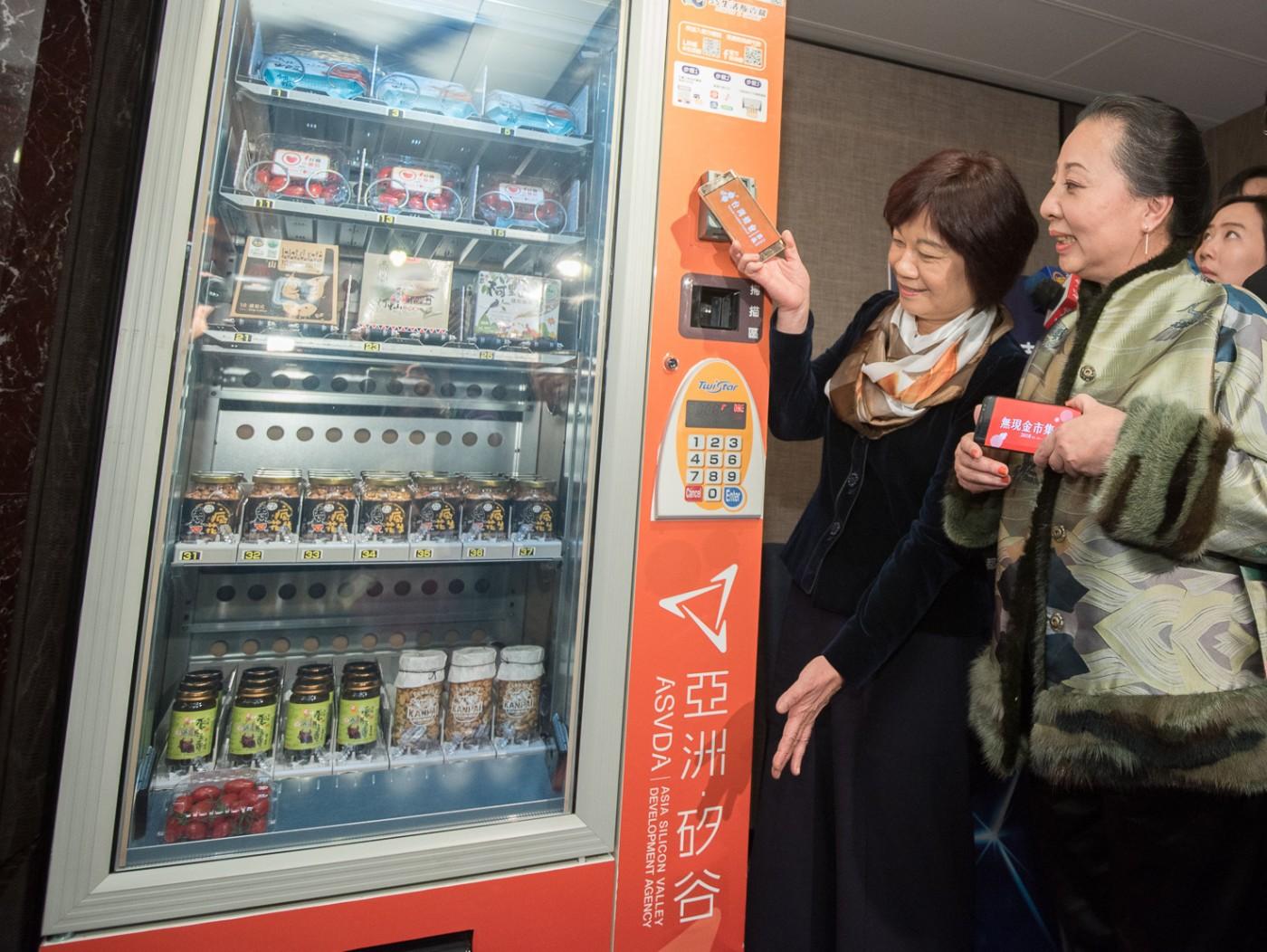 台灣燈會結合行動支付,首創無現金市集,三大pay、電子錢包、信用卡都通