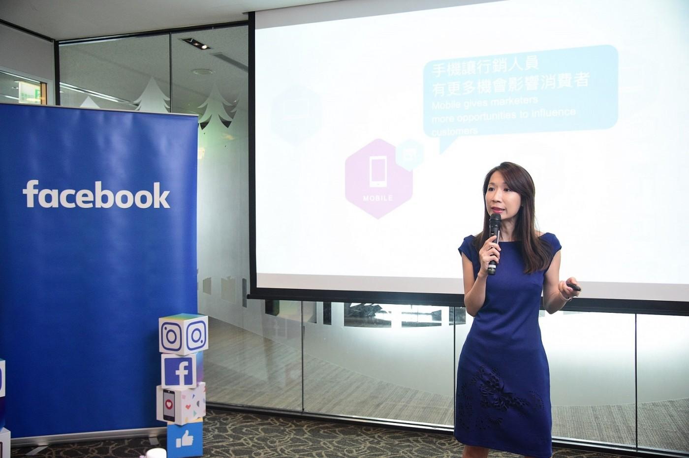 Facebook首設台灣及香港總經理一職,由余怡慧接任