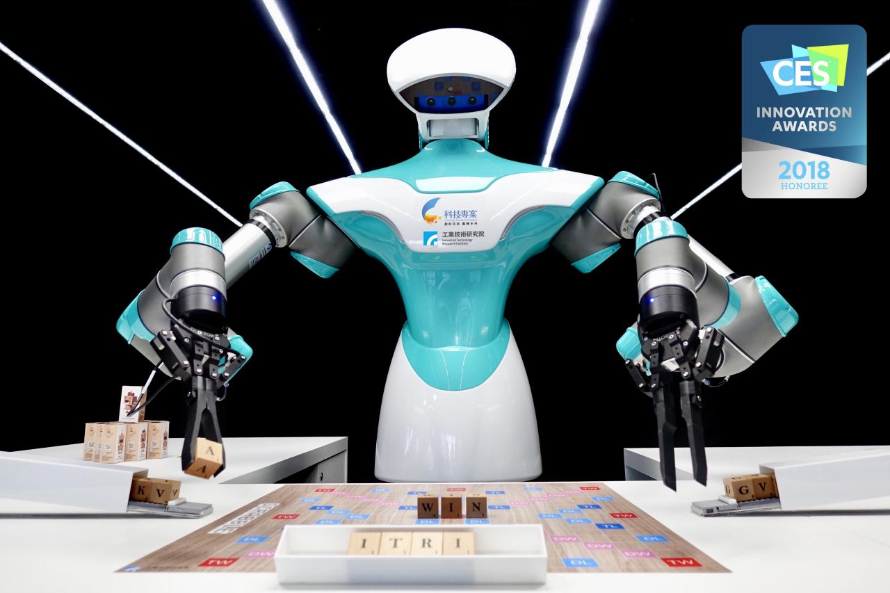 工研院智能视觉机器人
