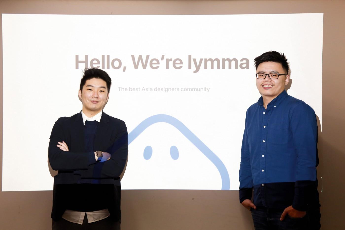 第一個以華人為主的線上設計師平台!lymma要推動更完善的設計產業生態系