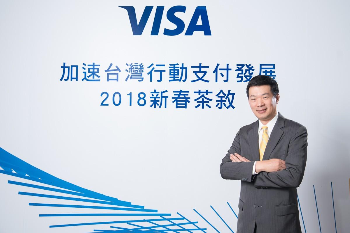 邁向無現金社會:Visa推QR Code統一規格,加速台灣行動支付普及