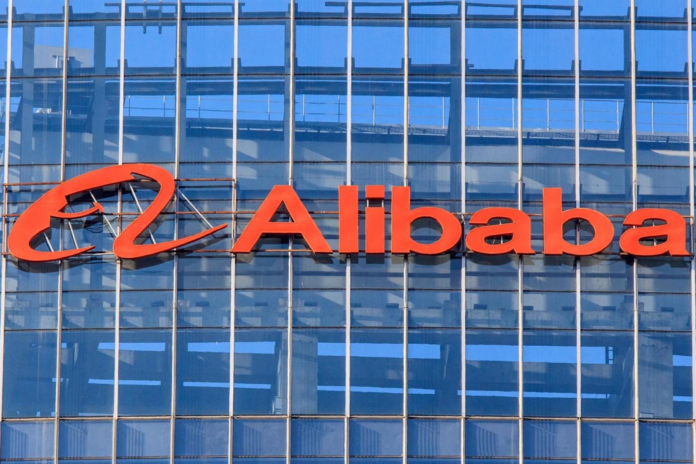 川普政府對中國科技公司連連猛攻,下一個疑瞄準阿里巴巴