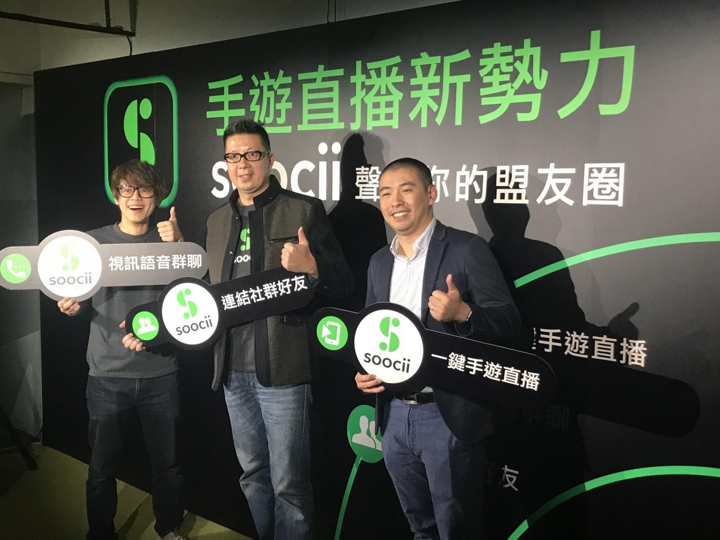 不想只在Twitch裡當觀眾,台灣手遊直播App上線,讓你一秒變身實況主