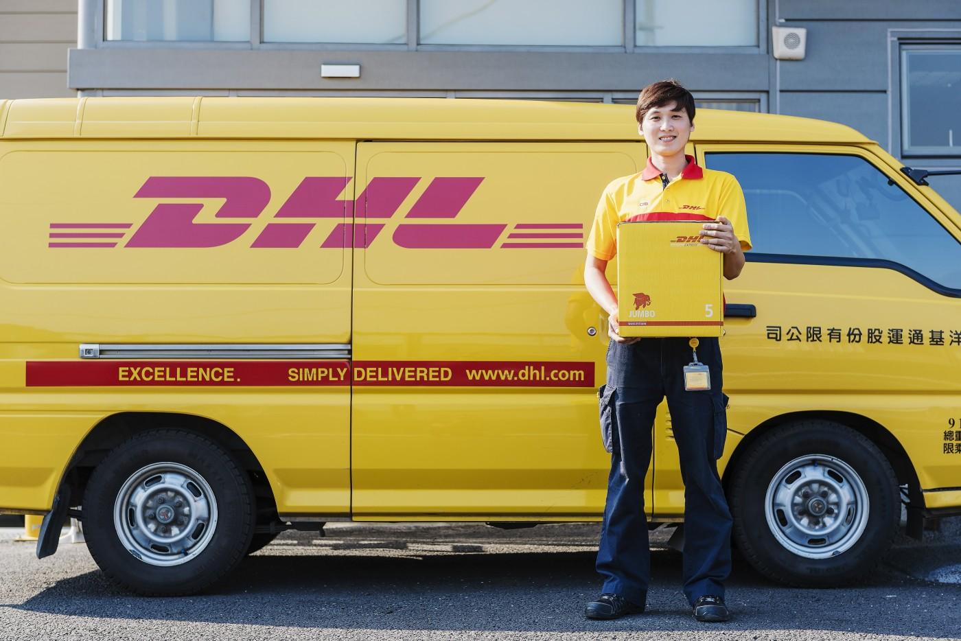 DHL國際快遞領先同業  導入行動支付-台灣Pay