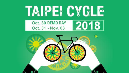 2018 台北國際自行車展拚升級 「物聯、新創、電動自行車」三大趨勢展現未來騎乘樣貌