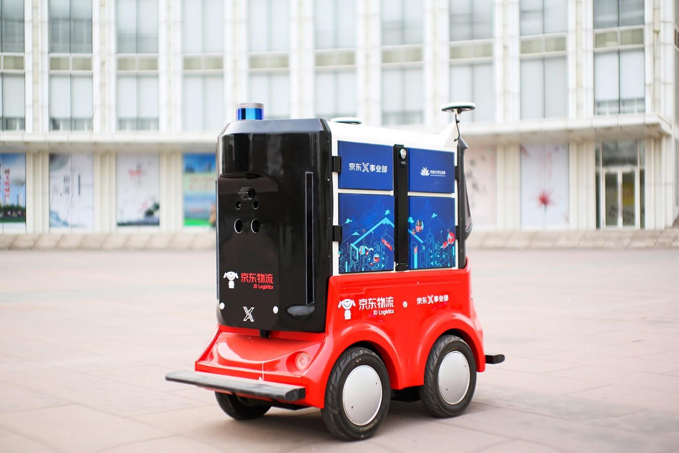 给人走的地图不稀奇,京东为机器人开发专属地图服务<p></p>京东无人配送机器人.JPG