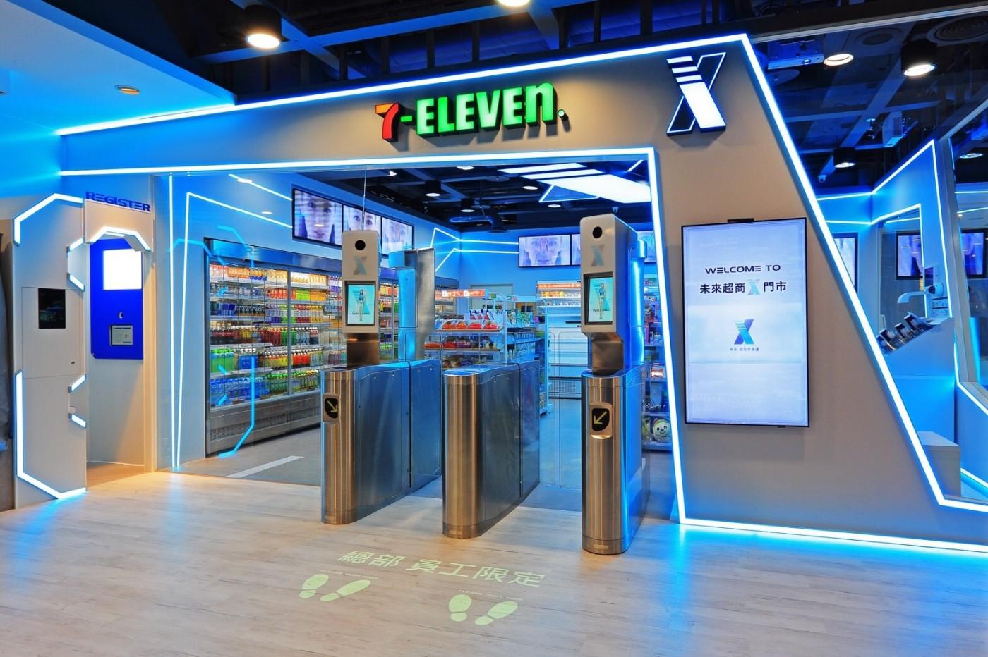 7-11和全家同一天發表新店型!都是導入高科技的店面,哪裡不一樣?