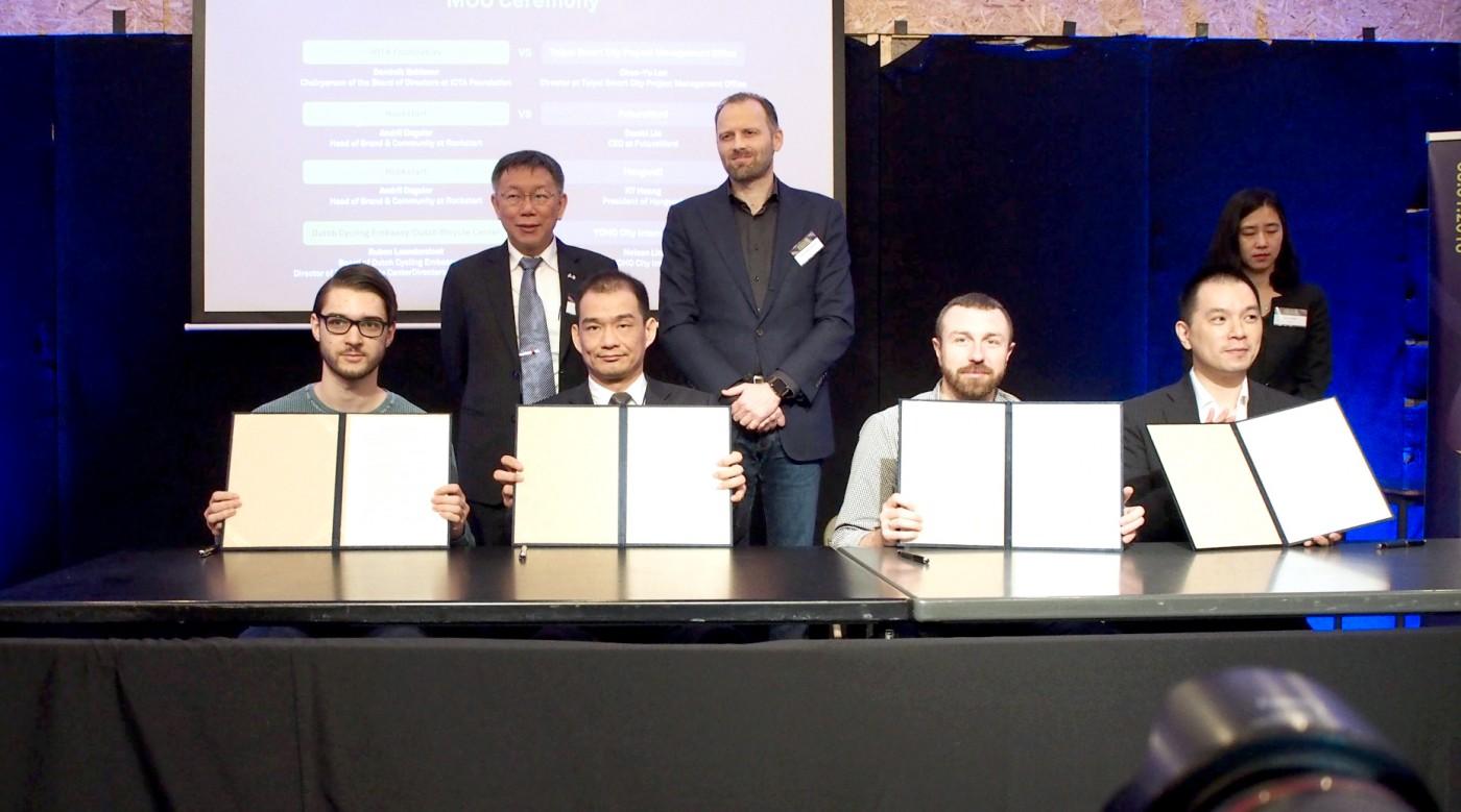 搭上區塊鏈風潮,台北市和IOTA簽合作備忘錄,首推數位市民卡
