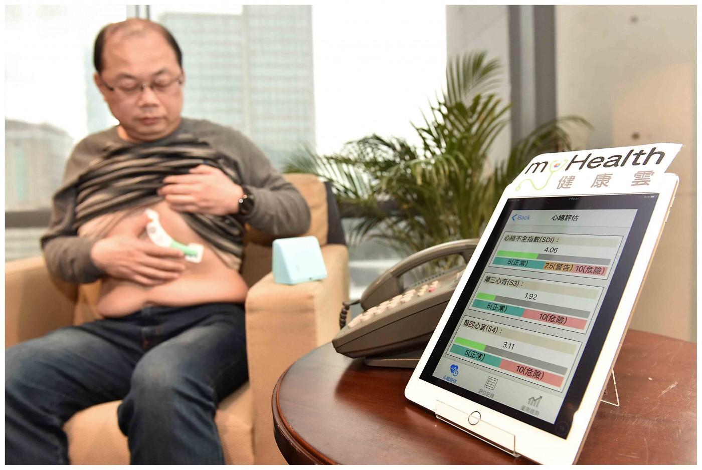 電信業攻智慧醫療,台灣大推健康雲平台,鎖定心臟健康管理