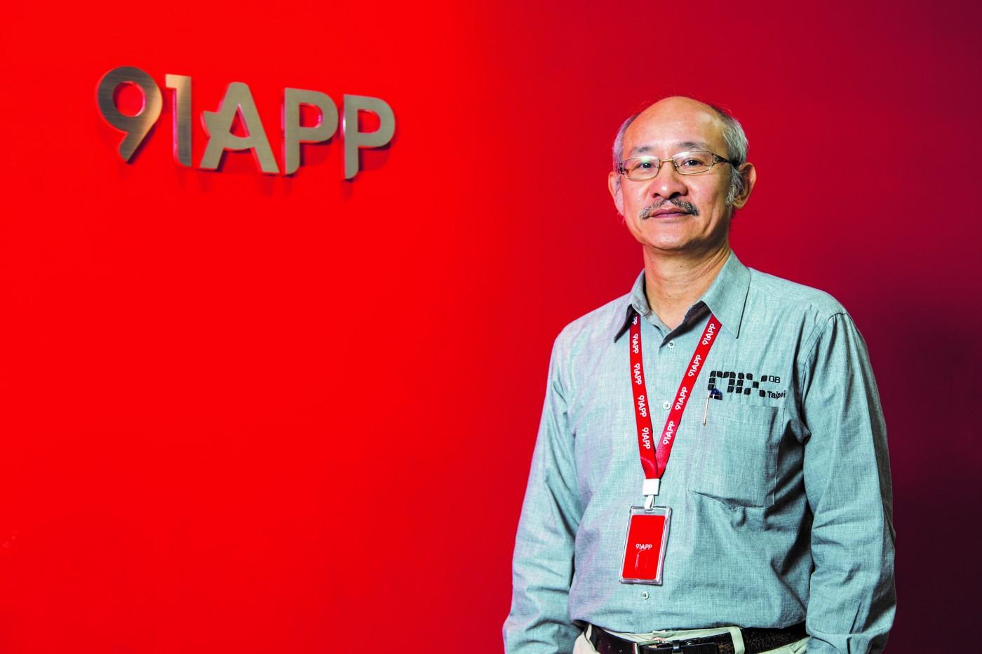35年軟體開發資歷,91APP「敏捷教練」寫程式也寫人生