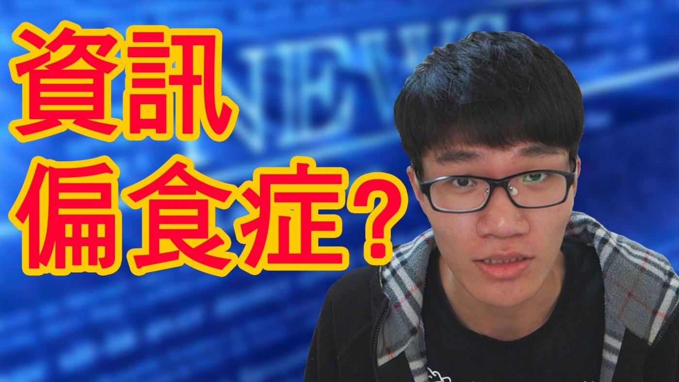 台灣本土!全中文的網上知識科普頻道:啾啾鞋