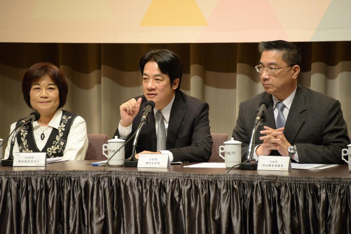 賴揆喊2年內首家新創獨角獸誕生,5大政策優化台灣投資環境
