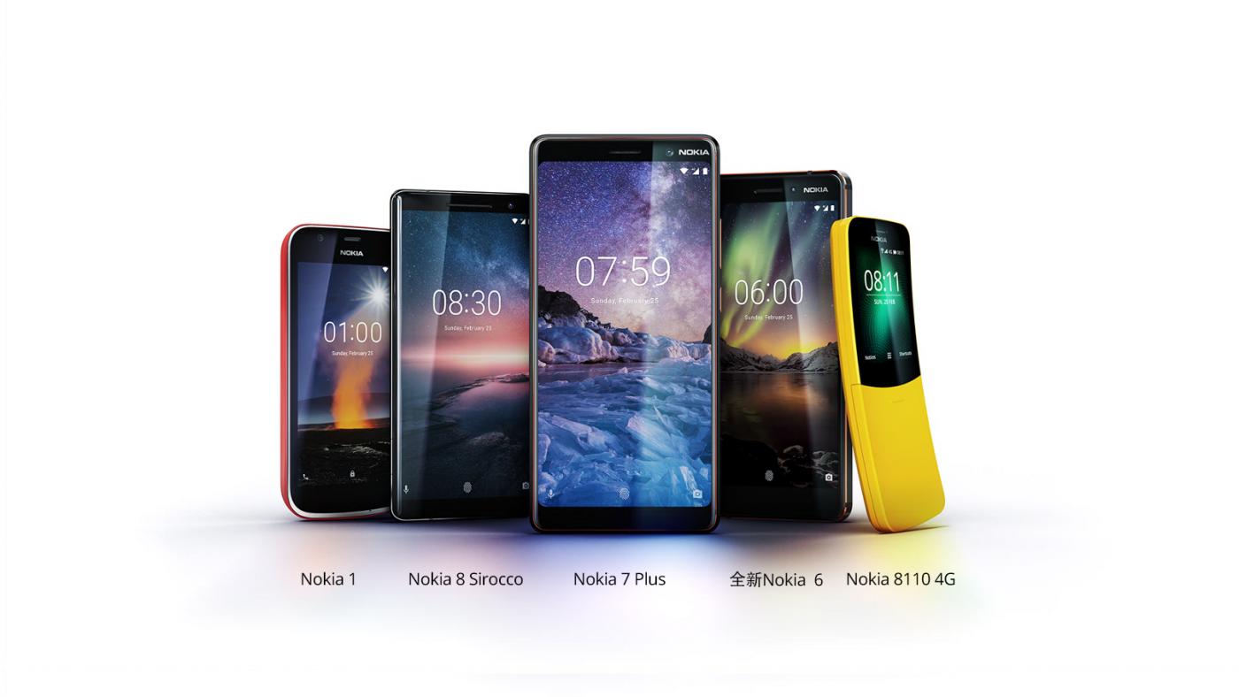 Nokia推4款新機,都將加入Android One平台計畫