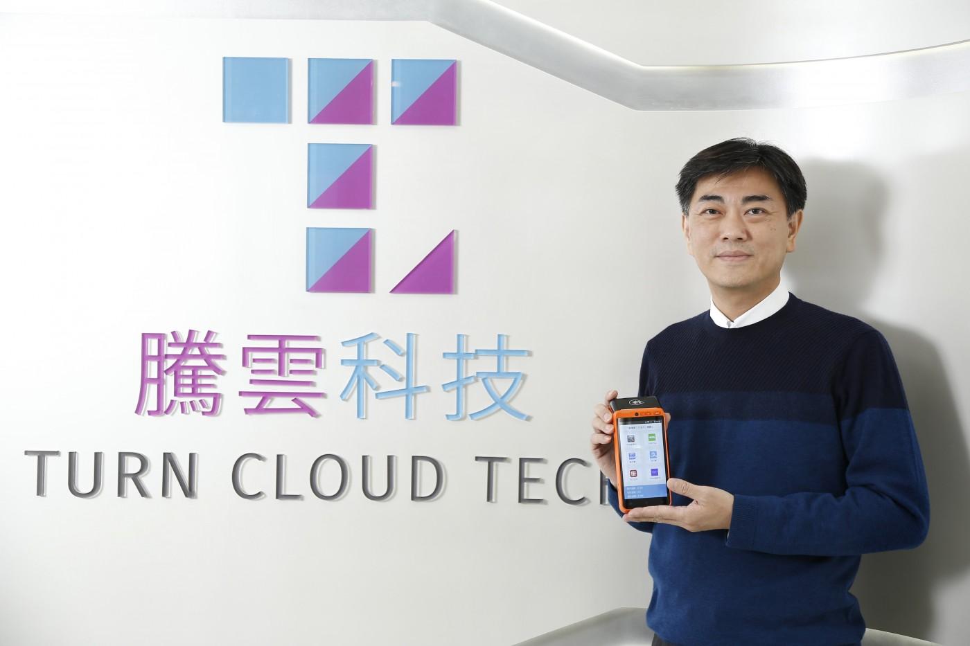 騰雲科技「新零售應用方案」,全方位滿足商家智慧化需求