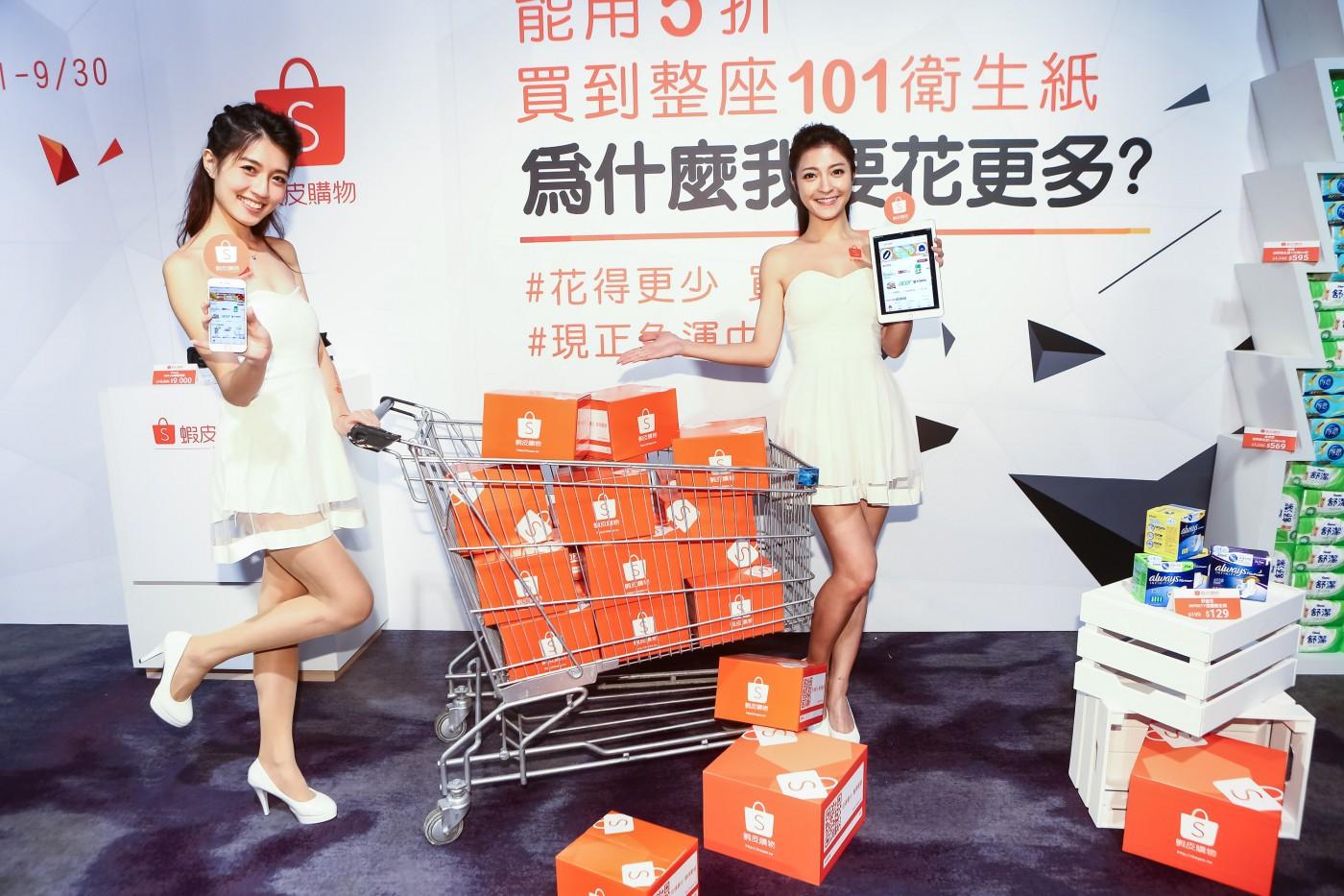 蝦皮今年GMV目標倍增上看2350億,台灣市場的交易量占比持續下滑