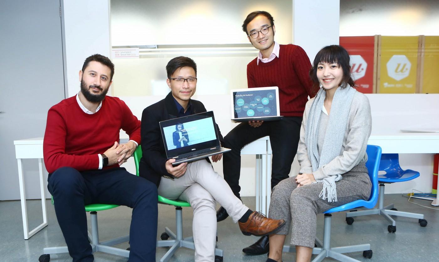 解決企業的行銷痛點!跨國新創Insider.在台設點瞄準亞洲消費爆發力