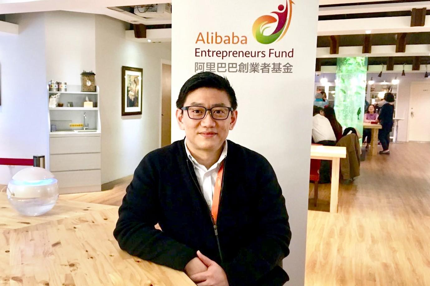 砸20億投資22間新創,阿里巴巴創業者基金就看好台灣這項優勢